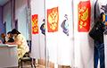 Бархатная дальневосточная революция