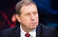 Андрей Илларионов: Украина должна отказаться от «формулы Штайнмайера» и Минских соглашений