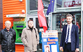 French Ambassador Attends European Belarus Picket To Collect Signatures In Svetlahorsk
