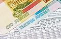 Для россиян введут «налог на чрезвычайные ситуации»