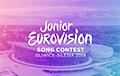 Стало известно, кто представит Беларусь на детском «Евровидении-2019»