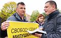 В Пскове 100 дней подряд стоят пикеты