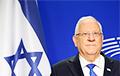 Прэзідэнт Ізраіля даручыў сфармаваць новы ўрад лідару апазіцыйнай партыі «Еш Атыд»
