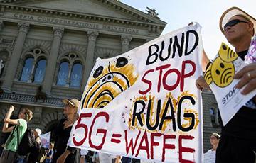 Швейцарцы протестуют против мобильной сети 5G