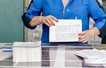 Як працуе абсалютна ўнікальная беларуская друкарня, якая робіць Бібліі для ўсяго свету