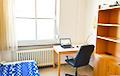 Фотофакт: Как устроено и выглядит общежитие в Германии