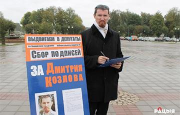 В Орше на $255 осудили блогера Дмитрия Козлова