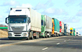 В Польше на въезд в Беларусь стояла 10-километровая очередь грузовиков