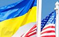Верный партнер Украины