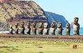 Ученые разгадали тайну древней цивилизации на острове Пасхи