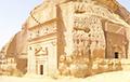 Археолагі выявілі сляды загадкавага царства, апісанага ў Бібліі
