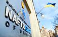 «Нафтогаз»: С апреля газ для украинцев подешевел на 32%
