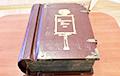 Берасцейская Біблія вярнулася на Радзіму