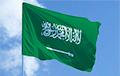 Саудовская Аравия и союзники разрывают договоренности с Россией