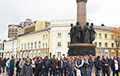 More Than One Hundred Opponents Of Battery Factory Came To Square In Brest