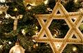 Еврейский Новый год 2021: история и традиции Рош ха-Шана