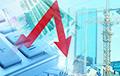 ВВП России в 2020 году может сократиться на 10%