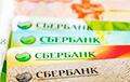 В интернет попали данные 60 миллионов кредитных карт российского Сбербанка