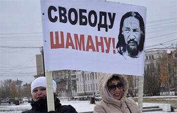 Фотофакт: Как россияне в Якутске за шамана вступились