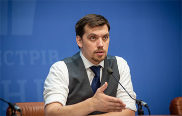 Ганчарук: Алігархі цяпер маюць мінімальны ўплыў на ўкраінскую ўладу