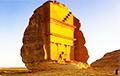 Археолагі выявілі ў Савудаўскай Арабіі загадкавыя палацы зніклай цывілізацыі