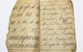 Фотафакт: Жыхарка Ліды знайшла азбуку, якой больш за 100 гадоў