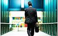 Нацбанк опубликовал шоковые опросы бизнеса