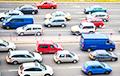 В Литве будут выплачивать тысячу евро за более экологичный автомобиль