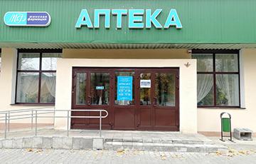 Из белорусских аптек пропал «Йодомарин»