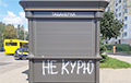 Belarusians Struggle Against 'Tabakerka' Kiosks