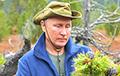 СМИ Китая: Упадок России неизбежен, и даже Путин не спасет