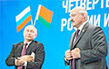 """Russian Foreign Ministry: Work On """"Integration"""" With Belarus Continues"""