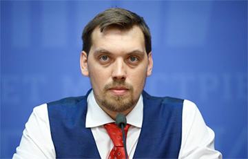 Премьер-министр Украины: Рост ВВП на 40% за 5 лет - абсолютно реальный результат