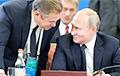 Что погубило советника Путина