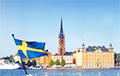 Белорусы Швеции проводят пикет против названия «Белороссия»