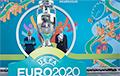 Россию могут отстранить от Евро-2020
