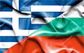 Болгария подписала соглашение с Грецией для сокращения газовой зависимости от РФ