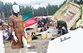 Emergency Situation At Dazhynki In Barysau