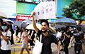 Власти Гонконга выполнили главное требование протестующих