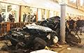 В центре Гомеля BMW вылетел на тротуар и сбил пешеходов
