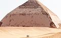 Навукоўцы разгадалі таямніцу скарбаў піраміды фараона Снофру