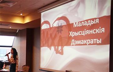 Nadzeya Hatsak Elected New Chairman Of Young Christian Democrats