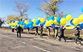 Украінскія патрыёты зладзілі акцыю на акупаваным Данбасе