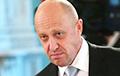 СМИ: «Повар» Путина мог находиться на борту рухнувшего в Конго АН-72