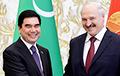 Лукашенко пытается «разрулить» проблему с Гурбангулы Бердымухамедовым