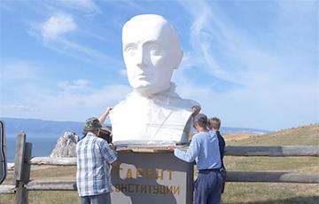 Расейцы знеслі ў знак пратэсту бюст Пуціну на Байкале
