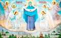 Покров Пресвятой Богородицы: традиции и обряды