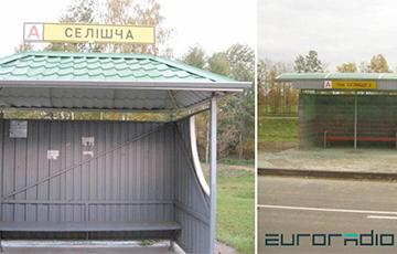 В «лукашенковских местах» названия остановок переводят на русский язык