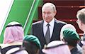 В Сети едко высмеяли кортеж Путина в Саудовской Аравии