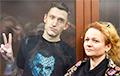 Приговор российскому активисту Константину Котову оставлен без изменений